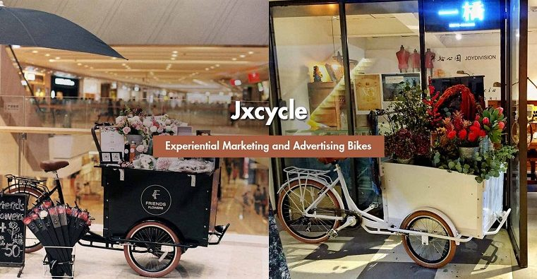 Buy the best in class bikes for your business