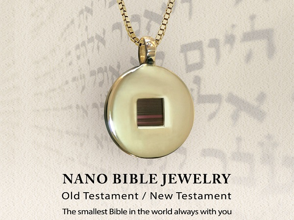 The Bible Pendant Is The Smallest Bible In The World
