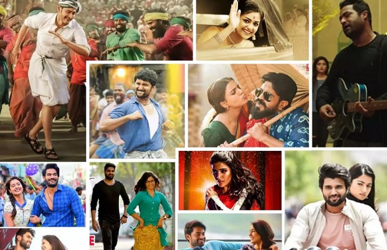 Build A Great Music Album Of Songs From Naa Songs