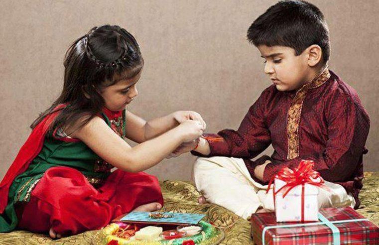Raksha Bandhan Festival of Brothers and Sisters