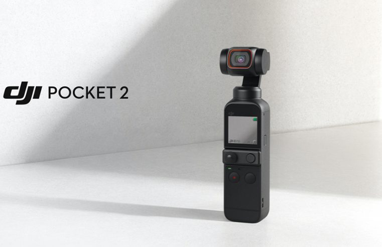 All you need to Know about Pocket 2