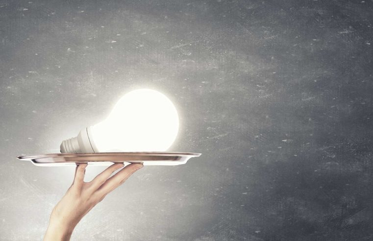 Advantages of Using an LED Lamp in Your Property